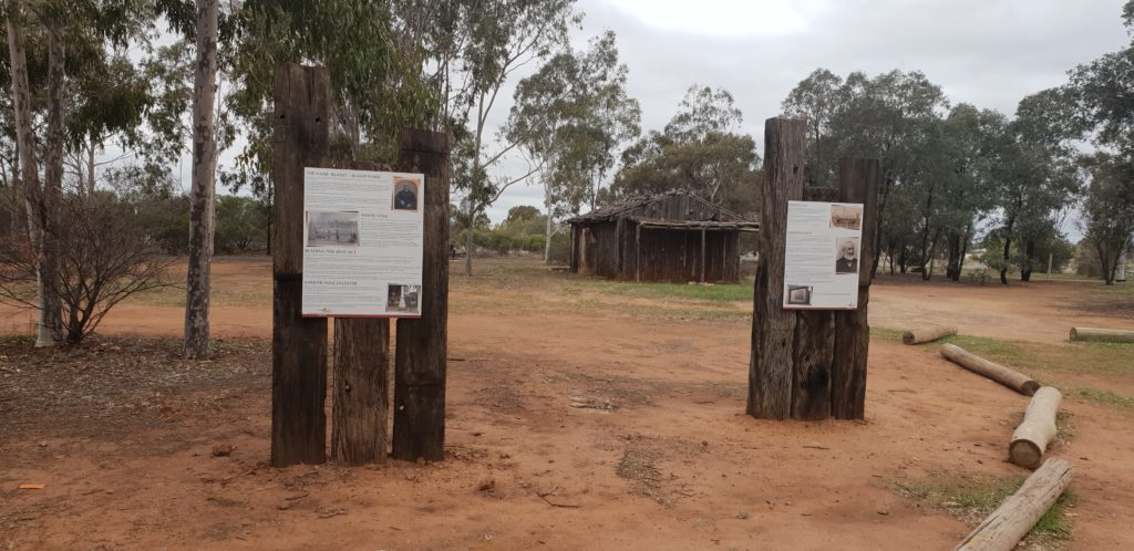 Entrance of Cooinda Reserve and Green Corridor Walking Track, West Wyalong